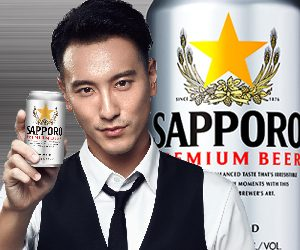 sapporo-beer01